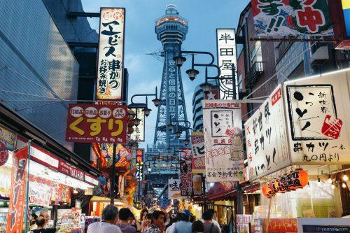Osaka, Japan, 20130804-2