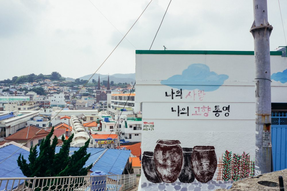 Tongyeong, Korea, 20120721
