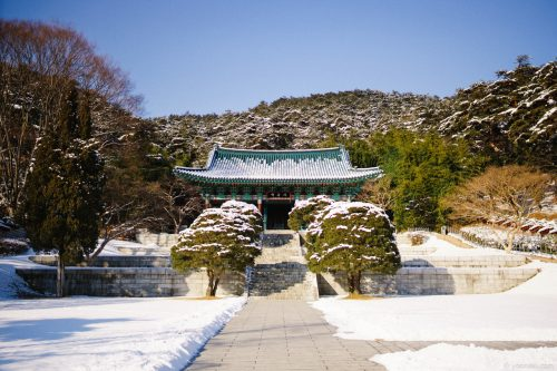Asan, Korea, 20130102