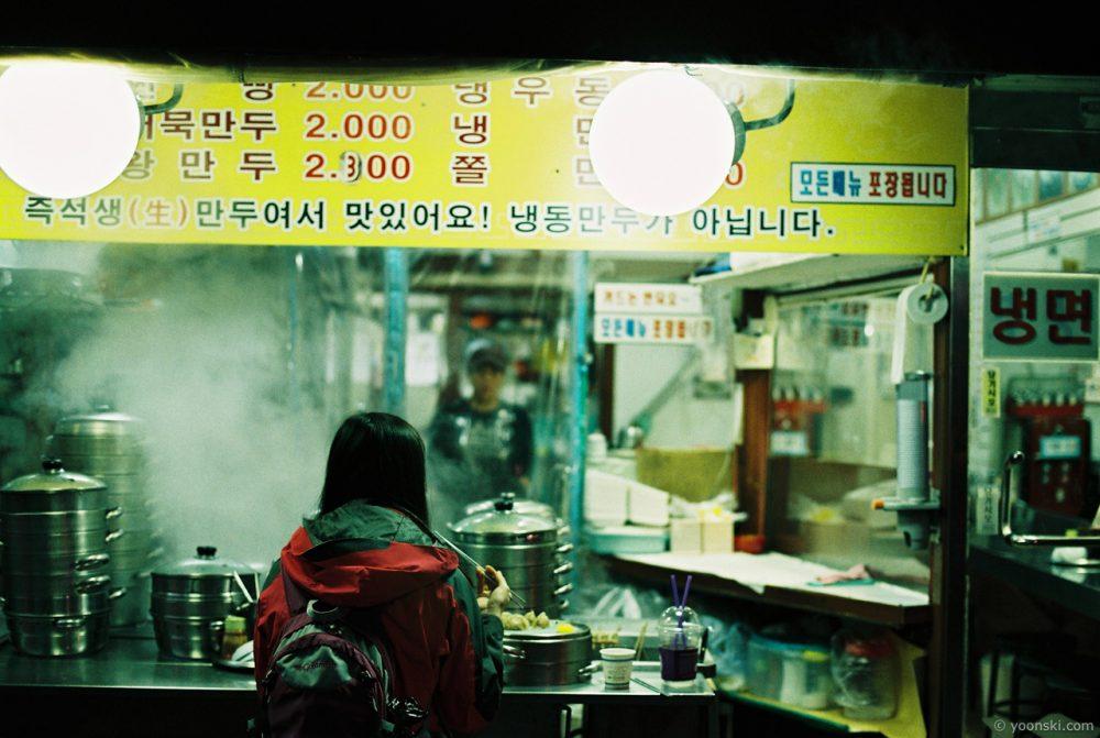 Seoul, Korea, 20131020-2