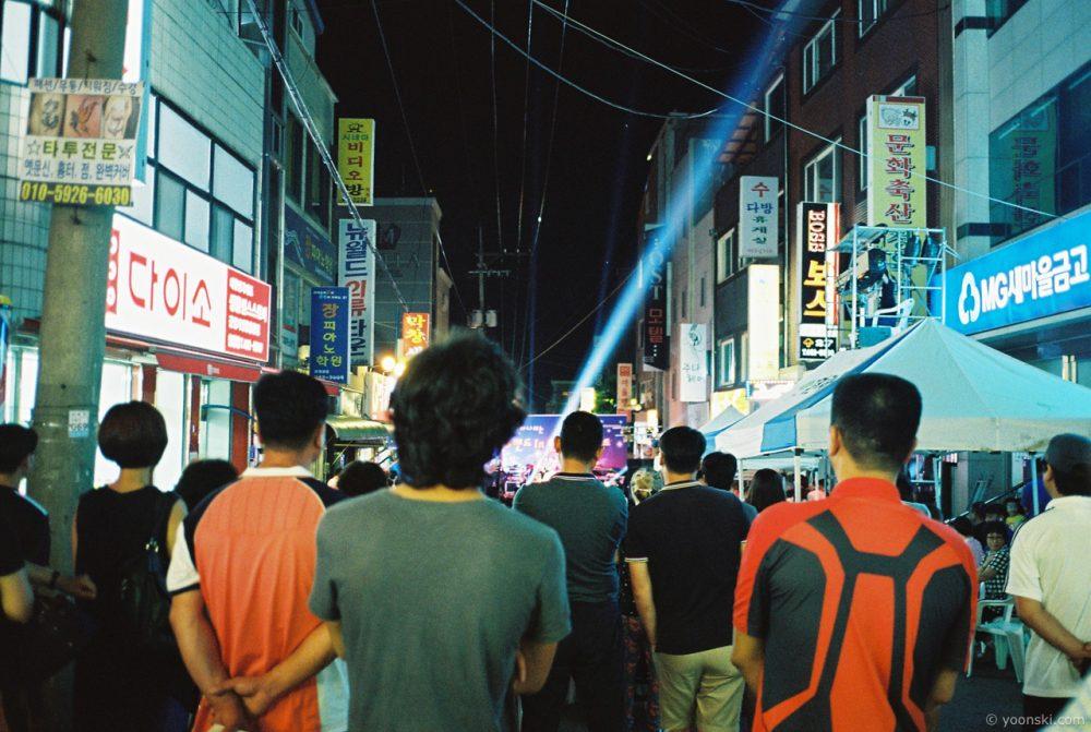Inje, Korea, 20140719-2