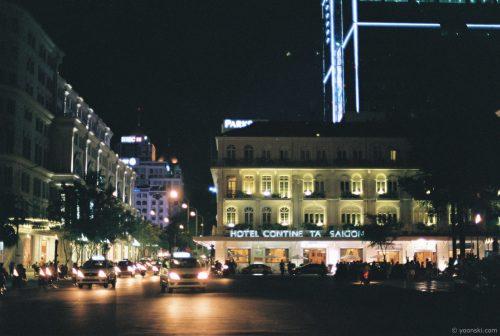 Ho Chi Minh, Vietnam, 20141005