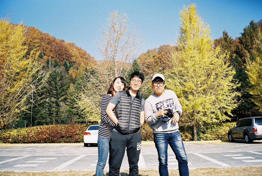 Andong, Korea, 20141109-1