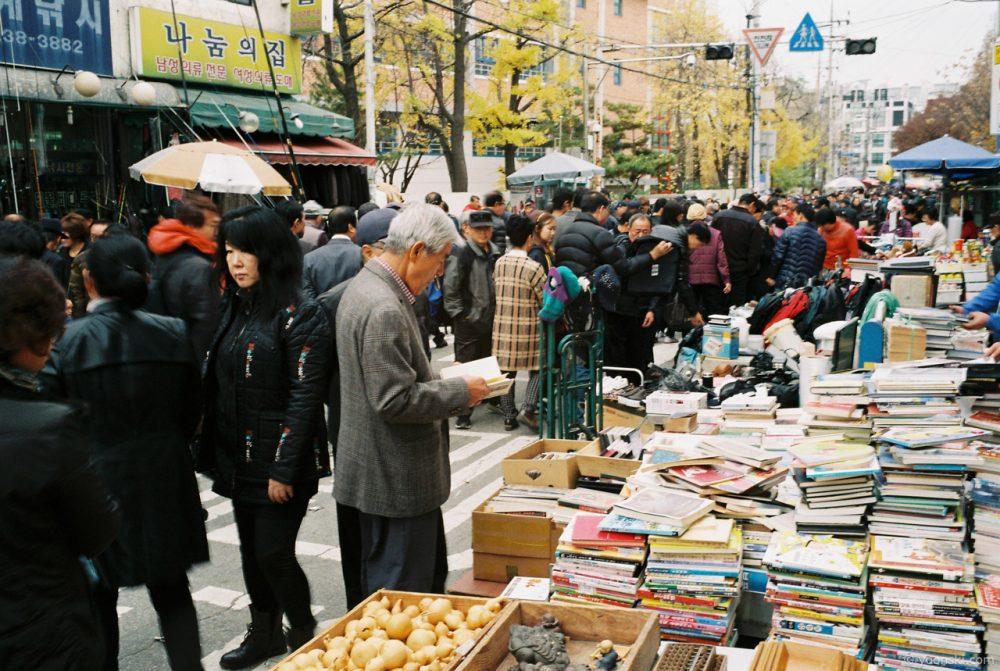 Seoul, Korea, 20151122